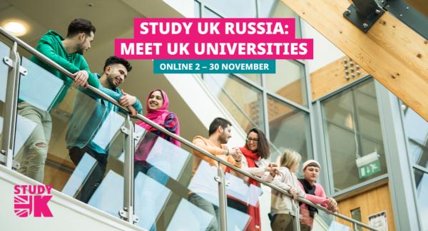 Meet UK Universities