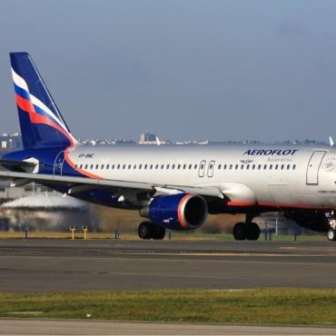 «Аэрофлот» протестирует цифровой международный сертификат на рейсах из Москвы в Лондон