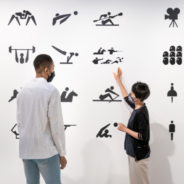 Как Олимпиада-1964 в Токио произвела революцию в истории дизайна: необычная лондонская выставка