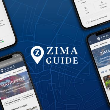 Мы запустили онлайн-путеводитель ZIMA Guide. Рассказываем, что это и как он работает