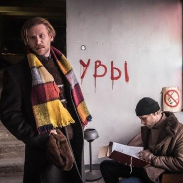 Объявлена программа Лондонского кинофестиваля: покажут фильмы Серебренникова и Лозницы