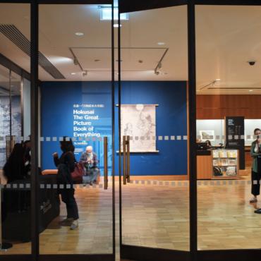 Обзор новой выставки в Британском музее: редкие работы и «Большая волна» японского художника Хокусая