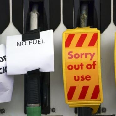 Бензиновый кризис продлится не меньше месяца – СМИ