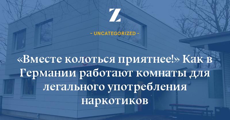 Доставка алкоголя в канистрах по московскому району спб